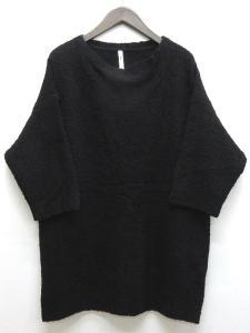 未使用品 グラム glamb 15AW セーター フリーダ ニット ブークレー 黒 4 ☆