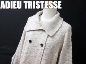 アデュートリステス ADIEU TRISTESSE カーディガンの買取実績