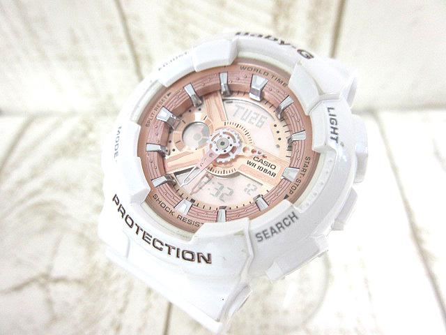 【Baby-G/ベビージー】 カシオ BA-110-7A1JF デジアナ腕時計 ビッグケースシリーズ ホワイト