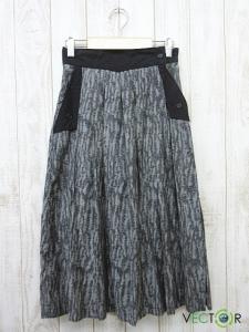 トリココムデギャルソン tricot COMME des GARCONS サイド ポケット付タック ロング スカート グレー