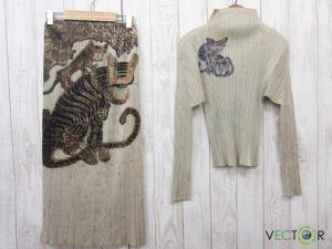 プリーツプリーズ PLEATS PLEASE イッセイミヤケ 猫ネコ柄デザイン カットソー スカート セットアップ ベージュ3の買取実績