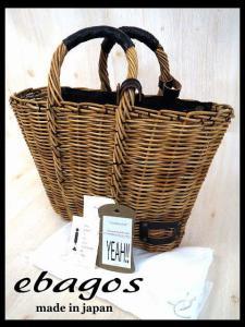 【EBAGOS/エバゴス】 限定◆紅籐&レザー ハンドル◆カゴバッグ/トートバッグ/バスケット/ブラウン 茶色×黒/カバン鞄かばん