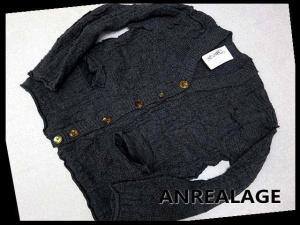アンリアレイジ ANREALAGE カーディガン ニット ミックス 編み アシンメトリー 2 チャコールグレー 飾りボタンの買取実績