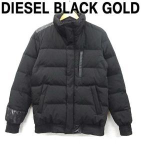 ディーゼルブラックゴールド DIESEL BLACK GOLD ダウンジャケット