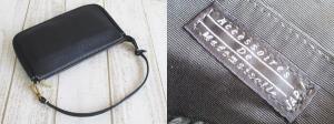 【Accesories De Mademoisalle/ADMJ アクセソワ】 レザー アクセサリーポーチ ハンドバッグ ブラック 黒系 美品の買取実績