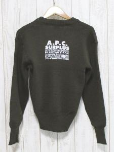アーペーセー A.P.C. MITIN 長袖 ニット セーター Vネック 5 カーキ 緑 グリーン 毛 ウール フランス製 リブ バック プリント 英字 単色 メンズの買取実績