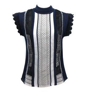 マメクロゴウチ  Mame Kurogouchi 20SS ニット カットソー Knit Stripe Topsの買取実績