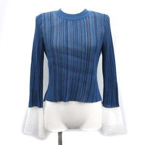 マメクロゴウチ  Mame Kurogouchi 21SS ニット Ribbed Knit Top With Laced Cuffの買取実績