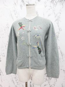ケイタマルヤマ KEITA MARUYAMA ニット カーディガン クルーネック 長袖 刺繍装飾 M ミントグリーン 緑系