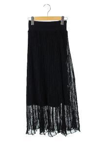 マメクロゴウチ  Mame Kurogouchi 20SS Pleated Knit Flared Skirt スカート ニット フレアの買取実績