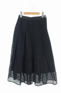 アキラナカ AKIRA NAKA 20SS Austyn SK ロングフレアスカート ブラックの買取実績