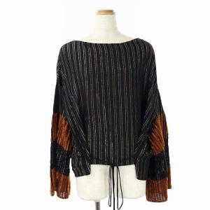 マメクロゴウチ  Mame Kurogouchi 20AW Shimmering Striped Tunic ブラウス ストライプ柄の買取実績